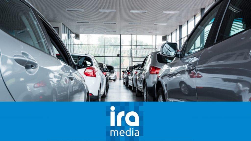 Αυτοκινητοβιομηχανία: Το ρεκόρ πωλήσεων του 2017 ίσως δεν καταρριφθεί ποτέ