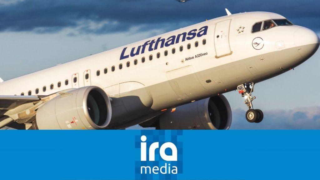 Πιο μικρή η Lufthansa